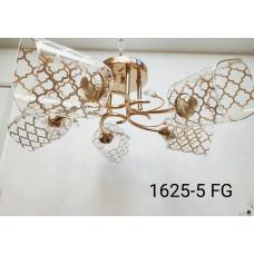 Люстра 1625-5FG