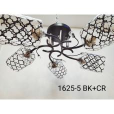 Люстра 1625-5 BK+CR