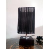 Настольная лампа 2311-06