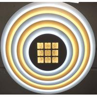 Светильник светодиодный 268-8 -500
