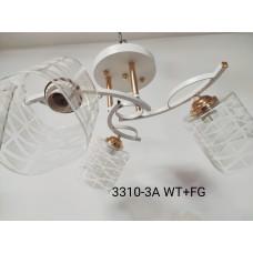 Люстра 3310-3A WT+FG
