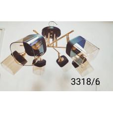 Люстра 3318/6