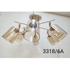 Люстра 3318/6А