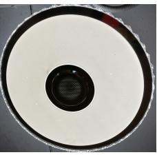 Люстра светодиодная с музыкой 3804/500