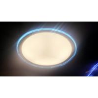 Люстра светодиодная с синим кольцом 36Вт 8004-400