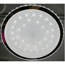 Люстра светодиодная 8621/500