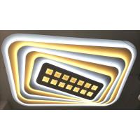 Люстра светодиодная  88089-1