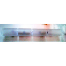 Подсветка для зеркала B 62/B3