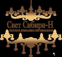 Свет Сибири-Н